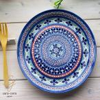 美しいボレスワヴィエツの街 ラピスラズリフローレット お料理パスタメインプレート 25cm (ポタリー風,ポタリーフィールド,北欧)