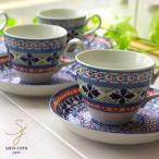 5客セット 美しいボレスワヴィエツの街 ラピスラズリフローレット コーヒーカップ&ソーサー (ポタリー風,ポタリーフィールド),食器セット,ギフト
