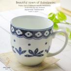 洋食器 美しいボレスワヴィエツの街 リーフドット マグカップ ポタリー風,ポタリーフィールド