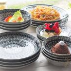 送料無料20ピースセット 美しいボレスワヴィエツの街 シノワズリブラック ディナーセット 家族の福袋 黒,食器セット,ギフト