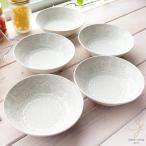 5枚セット ラッキーオールジャパンエンボス 小鉢 フルーツヨーグルトボール 和食器 和皿 和風 食器セット ギフト