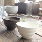 ショッピング和 和食器 2個セット 粉引伊賀 組茶碗 ご飯茶碗 おうち カフェ 食器 陶器 ライスボール