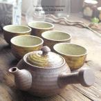ショッピング和 和食器 セット 伊賀金結晶茶器揃 湯のみ 湯飲み コップ タンブラー お茶
