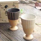 ショッピング和 和食器 2個セット 十草 リキュールカップ グラス 食前酒 ショットグラス