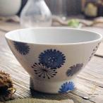 波佐見焼 くらわんか碗 ご飯茶碗 カジュアルスタイル(フラワー たんぽぽ ブルー青)高台 和食器