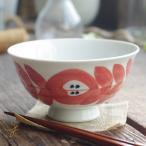 波佐見焼 手描き 北欧風 マジョリカ ご飯茶碗 飯碗(赤絵レッド赤)和食器 和風