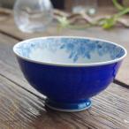 波佐見焼 染付け桜の カラー ご飯茶碗 飯碗(広大な海ブルー青)和食器 和風