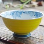 波佐見焼 染付け桜の カラー ご飯茶碗 飯碗(幸せイエロー 黄色)和食器 和風