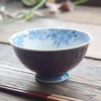 波佐見焼 染付け桜の カラー ご飯茶碗 飯碗(マロンブラウン 茶色)和食器 和風
