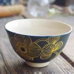 波佐見焼 フラワー平安 ご飯茶碗 飯碗(黒ブラック) 和食器 和風