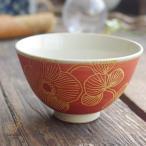 波佐見焼 フラワー平安 ご飯茶碗 飯碗(赤レッド) 和食器 和風
