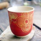 波佐見焼 フラワー平安 湯呑 湯飲み(赤レッド) 和食器 和風