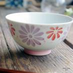 波佐見焼 フラワー花火 ご飯茶碗 飯碗(ピンク) 和食器 和風