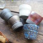 5個セット 軽量5色窯変 ロックカップ(ギフト箱入り)和食器 和風