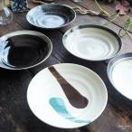 5枚セット 民芸の里 我が家の和食 パスタカレー皿 麺皿 大皿 23cm ファミリーセット(ギフト箱入り) 和食器 和風 丸皿 和皿 パスタ カレー皿