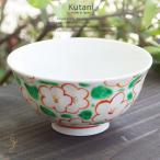 九谷焼 おしゃれな赤絵フラワー花紋 ご飯茶碗 飯碗 和食器 軽量