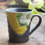 和食器 九谷焼 マグカップ 春の色彩フラワー椿 日本製 うつわ  カフェ おうち