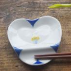 和食器 波佐見焼 ちょこっとハート小皿 箸置き 卓上小物 レスト お箸置き 豆皿 なごみ 陶器 食器 うつわ おうち ごはん
