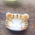 和食器 波佐見焼 にゃんこ ねこ 猫 ネコ キャット 箸置き 卓上小物 レスト お箸置き はし置き オレンジ 陶器 食器 うつわ おうち ごはん