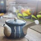 和食器 カテキンたっぷり 健康 深蒸し茶 急須 削り十草ストライプ 黒 ブラック 大 420cc ステンレス茶こし付き 茶漉し 緑茶 煎茶 お茶  食器 カフェ