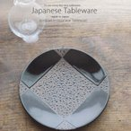 和食器 ミートボールとカリフラワートマト煮 黒釉ブロック19.3×2cm プレート 丸皿 おうち ごはん うつわ 食器 陶器 日本製 インスタ映え