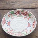 和食器 なすとベーコンのポン酢炒め 粉引手描万暦19×2.8cm プレート 丸皿 おうち ごはん うつわ 食器 陶器 日本製 インスタ映え