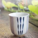 和食器 波佐見焼 筋割十草 湯のみ 湯飲み コップ タンブラー お茶 青 おうち ごはん うつわ 陶器 日本製 カフェ 食器