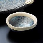 和食器 小さな黒窯変掛け分け 小鉢 小皿 豆皿 信楽焼 7.8×3cm うつわ 陶器 おしゃれ おうち