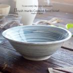 和食器 ぐるぐる藍細刷毛目 煮物鉢