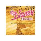 オルゴール ディズニー クリスタル CD