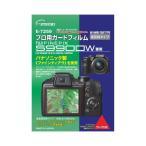 カメラ カメラアクセサリー カメラ関連製品