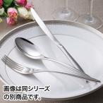(業務用・フォーク)18-8 コルダ ケーキ・フルーツフォーク22Y/304F(入数:1)