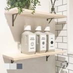 洗濯洗剤 詰め替えボトル/b2c ランドリーボトルM(700ml)