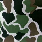 ナイロンタッサー両面撥水生地(ASF92207) GREEN CAMO