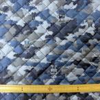 キルト両面撥水生地(FSG600) 迷彩風柄/グレー系