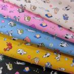 綿シーチングpt生地(AP11802)八百万(ヤオヨロズ)和調柄 110cm巾 数量1(50cm)350円  国産
