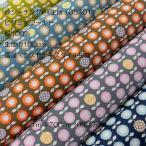 綿シーチングpt生地(AP05701)Pygmy World(ピグミーワールド)フラワー柄 110cm巾  数量1(50cm)295円(値下げしました)(国産)