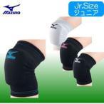 ミズノ 「mizuno」 膝サポーター(2個セット)(ジュニア/バレーボール) 59SS340 ネコポス発送 10,800円以上お買い上げで送料無料