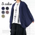 カーディガン 羽織り 羽織もの ドルマン ドルマンスリーブ アウター レディース メンズ エスニック ファッション 薄手 大きいサイズ ミドル丈