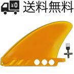 """4.6""""Yellow センターフィン Safety Flex Soft (ソフトフレックス) for ロングボード / SUP / airSUP - 14x14mm ステンレスフィンスクリュー付き"""