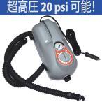HP-20超高圧電動ポンプ for SUP airSUP 用 H3アダプター付 1~20psi air Pump for パドルボード インフレータブル