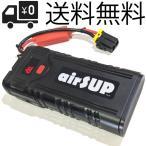 バッテリーキット【airSUP】超高圧電動ポンプ BTP-12 、BP-12 用 BK リチウム電池 14000mAh air SUP スタンドアップパドルボード 用