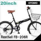 ショッピング自転車 折り畳み自転車 20インチ6段変速カゴ付折りたたみ自転車 FB-206R (BK) 2015 (OTOMO Raychell FB-206R) (24212)