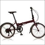 折りたたみ自転車 Rover AL FDB207-R  (33864) レッド  ローバー