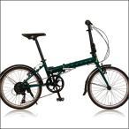 折りたたみ自転車 Rover AL FDB207-R  (33865) グリーン  ローバー