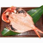 金目鯛(キンメダイ)の干物1枚バラ売り 送料込みひものセットに加えて枚数調整にトロあじ(真鯵)やトロ鯖(サバ)とあわせてオリジナルの詰め合わせにも