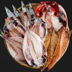 【湯川】 送料込み ひもの セット 平蔵のあじ 平蔵の金目鯛 本かます 鯖みりん ギフト お歳暮 お中元 お取り寄せ に 送料無料 ひもの 詰め合わせ