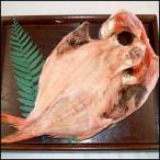 金目鲷 - 特上金目鯛の干物 1枚入りの金目のひもの