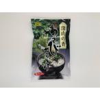 本場伊豆・天城の山葵(ワサビ)屋が作るわさび茶漬け 60g(6g×10P入り) トロあじ(真鯵)のひものやイカの塩辛、イカの口、送料無料干物詰め合わせにプラス一品