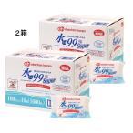 【送料無料】赤ちゃん本舗 水99% Super 新生児からのおしりふき 100枚×16個×2箱
